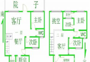 华龙九天城 6室3厅2卫 235平米