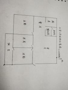 三室朝阳,支持贷款,划片二中二小!!
