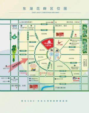 东湖花畔新房出售,高层119-136平,洋房119-145平